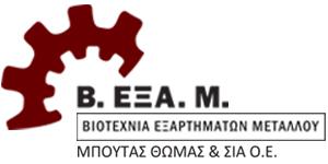 Stergios Boutas – cnc-mpoutas.gr Logo